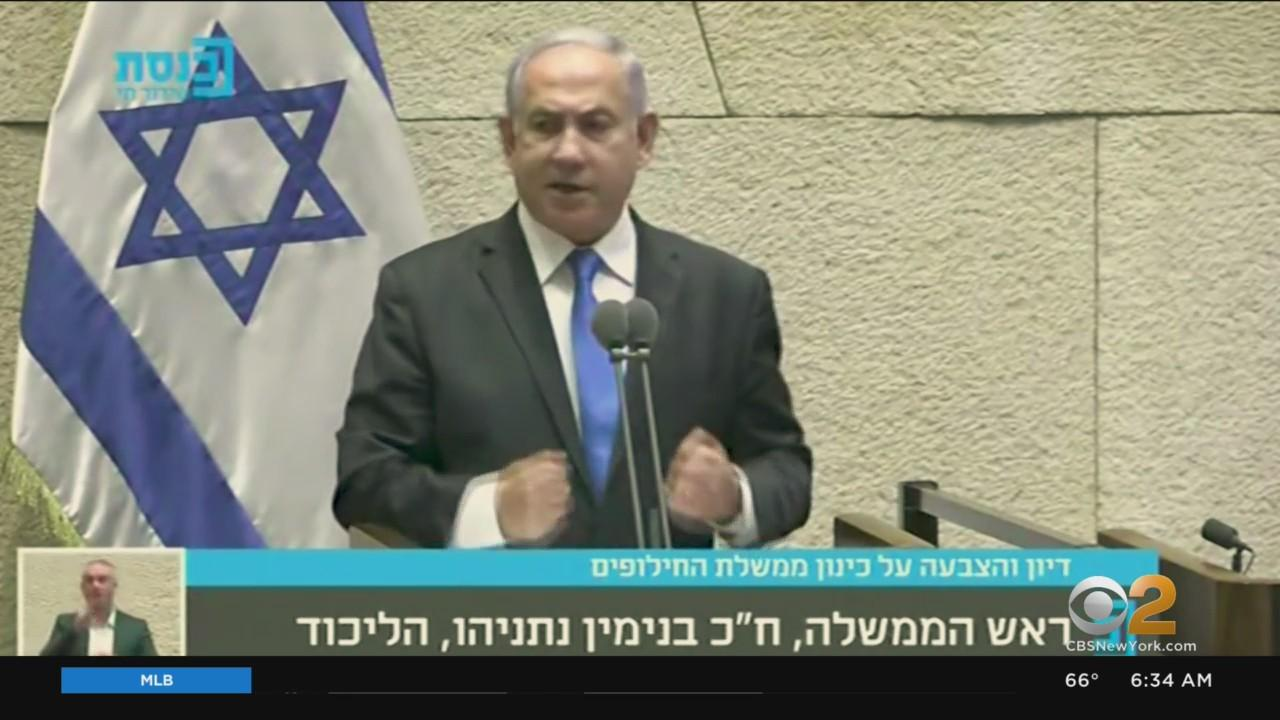 Change In Power For Israel
