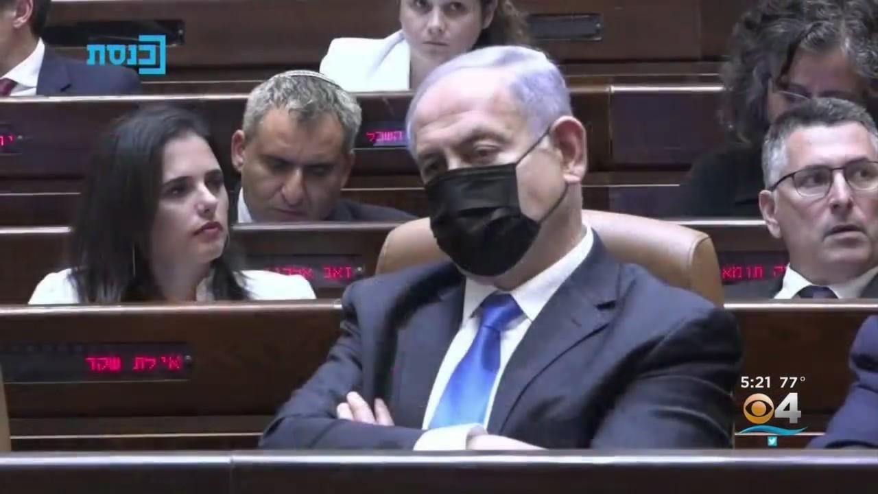Benjamin Netanyahu Out As Israel's Prime Minister