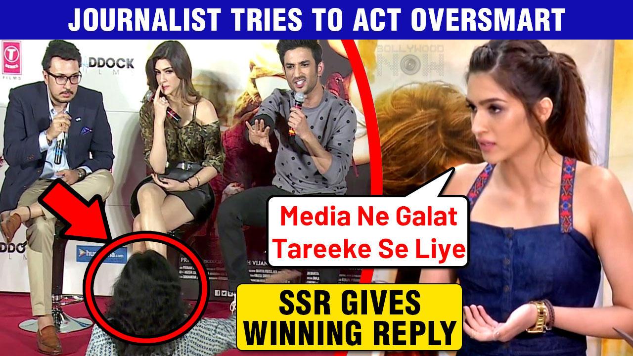 When Sushant Singh Rajput Shut Down A Journalist | Kriti Sanon Blames Media Perspective