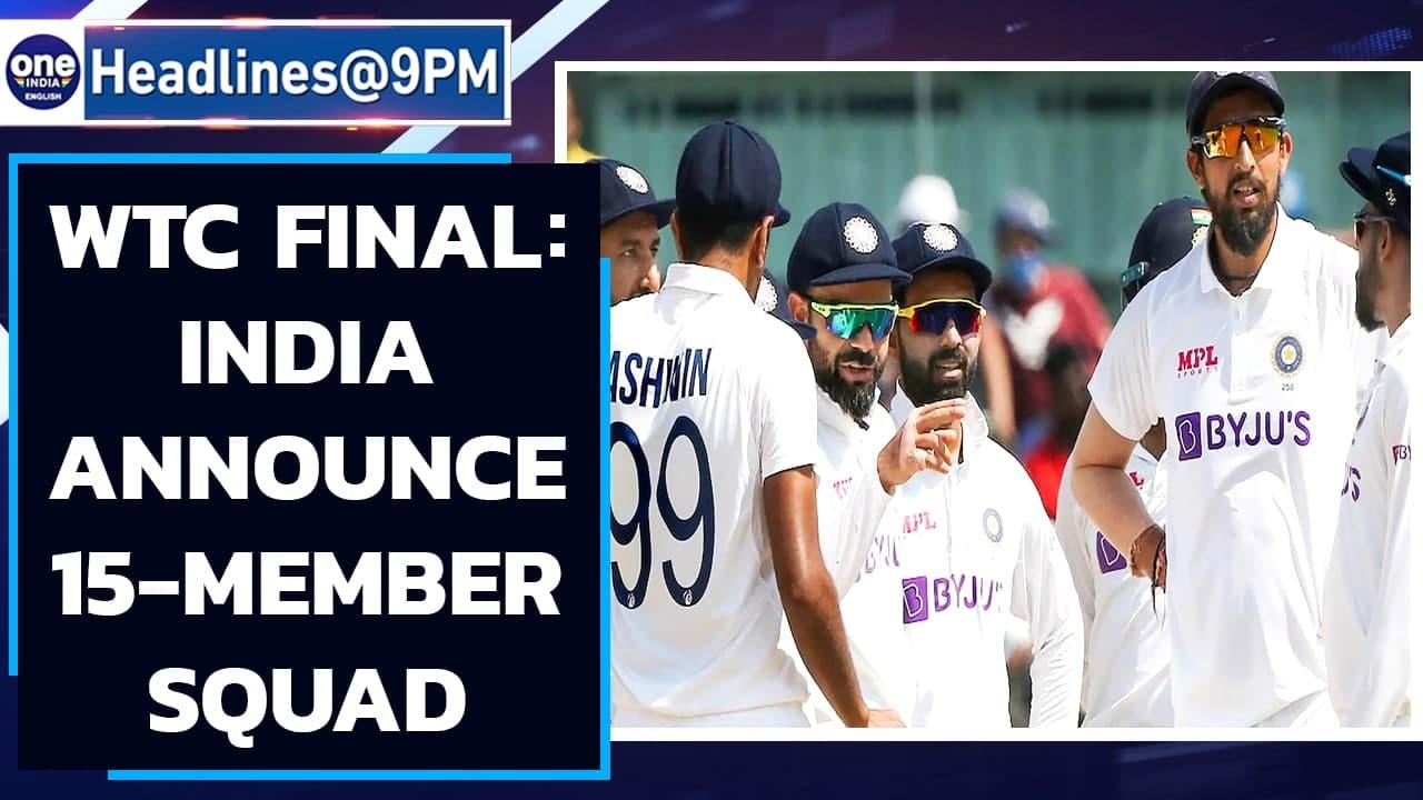 BCCI announces India's 15-member squad for the World Test Championship final| Oneindia News