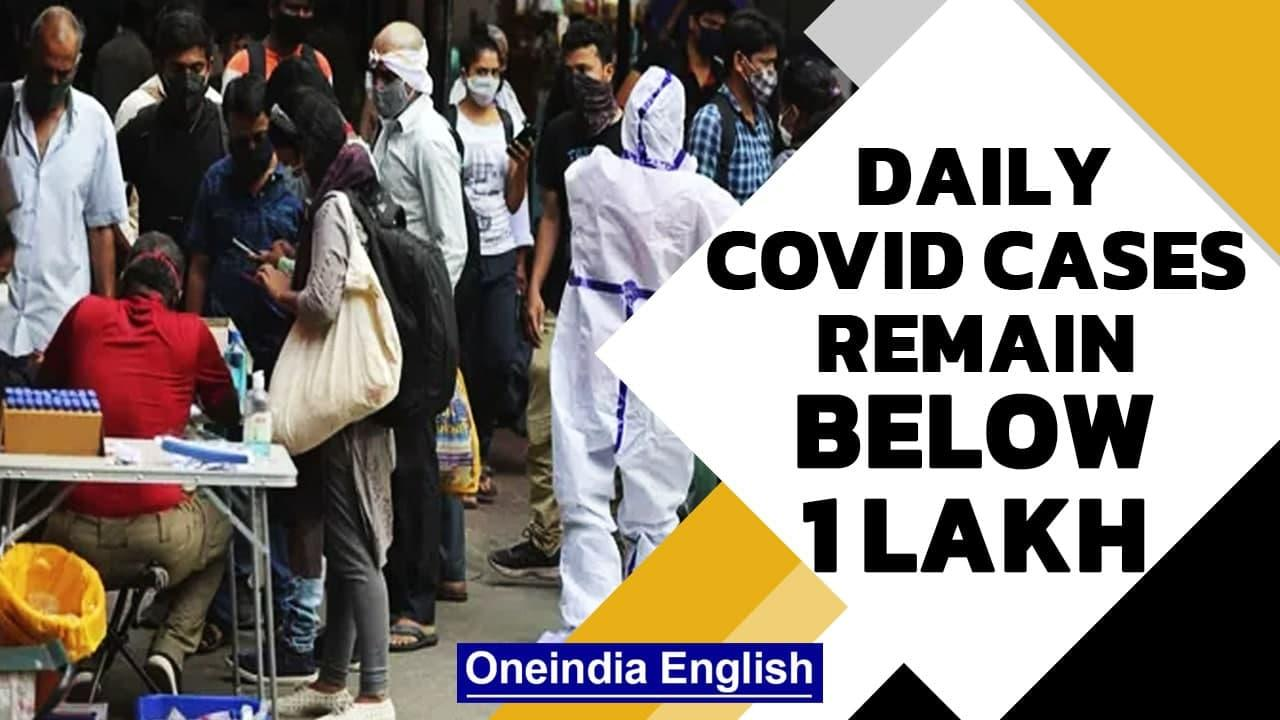 Covid-19: India reports 62,224 new cases and 2,542 deaths in the last 24 hours   Oneindia News