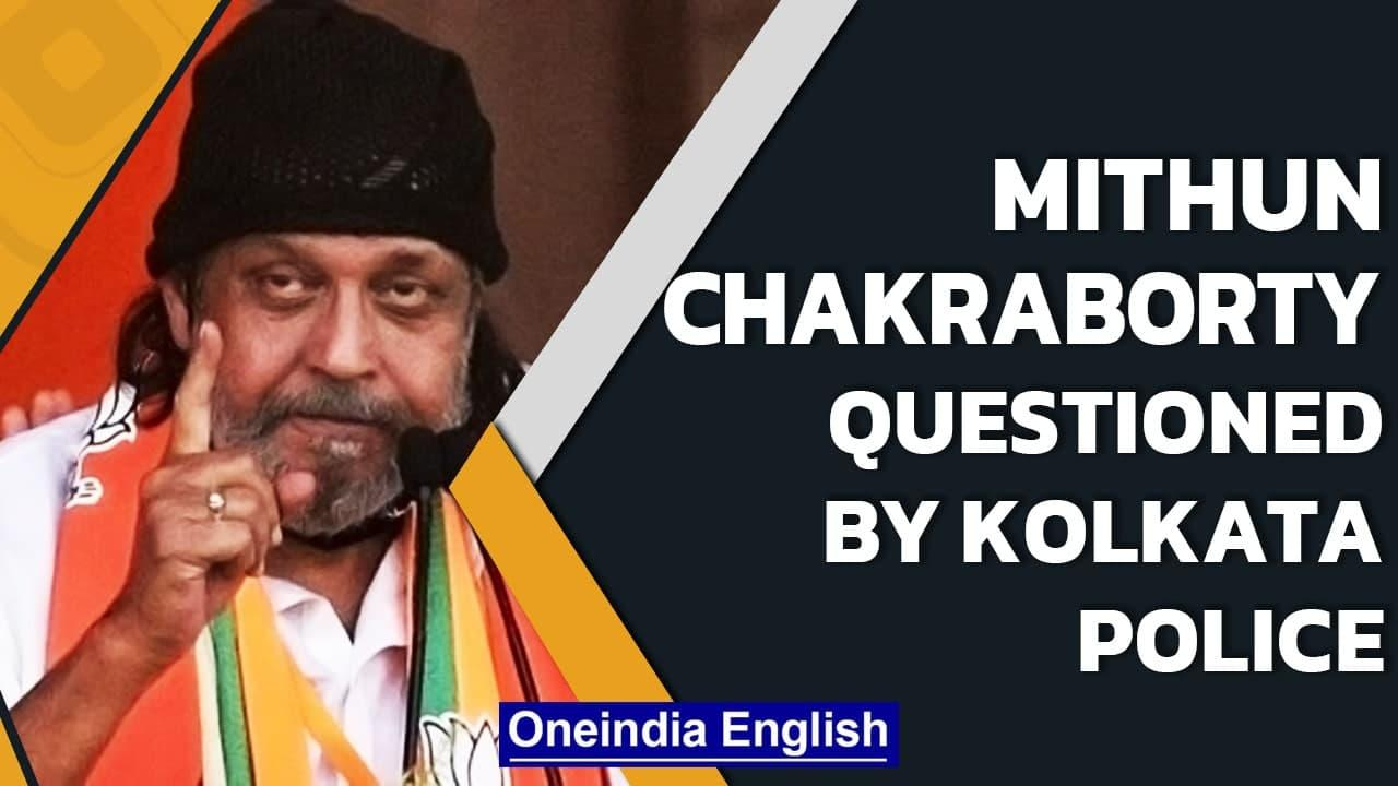 Mithun Chakraborty questioned by Kolkata Police over poll speech  West Bengal  BJP  Oneindia News