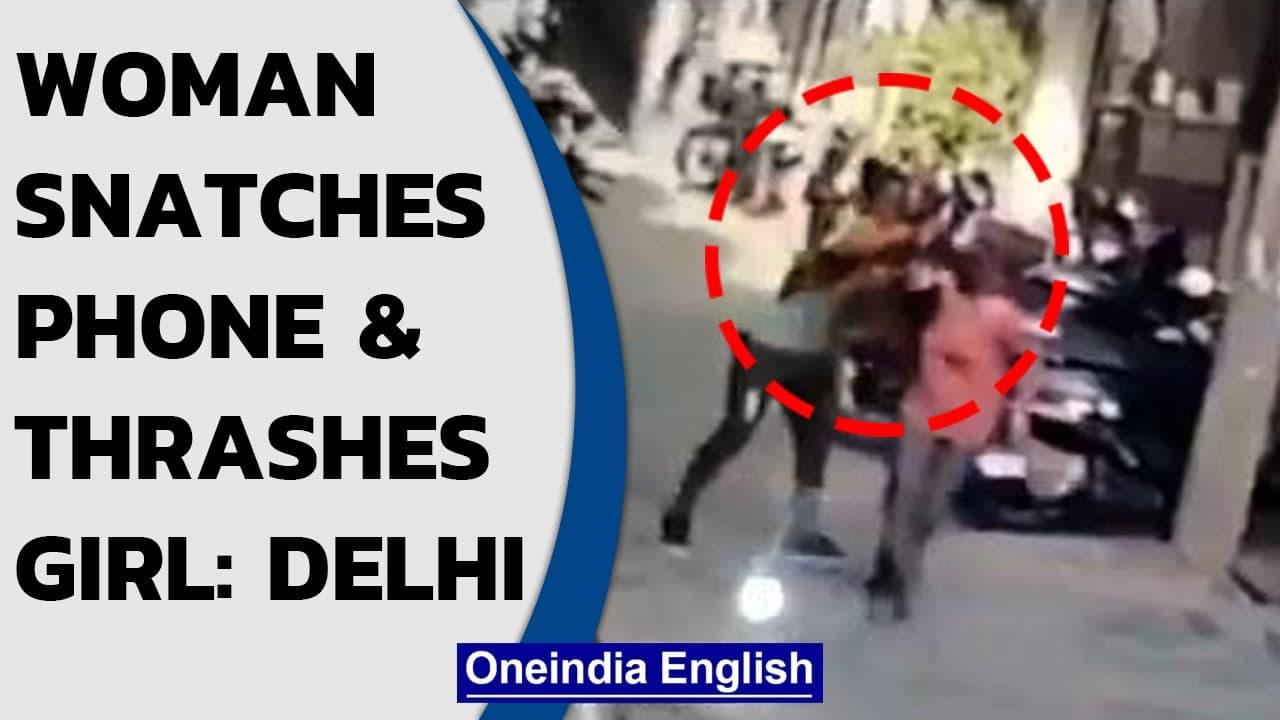 Delhi: CCTV footage shows woman hitting another woman and snatching her mobile phone| Oneindia News