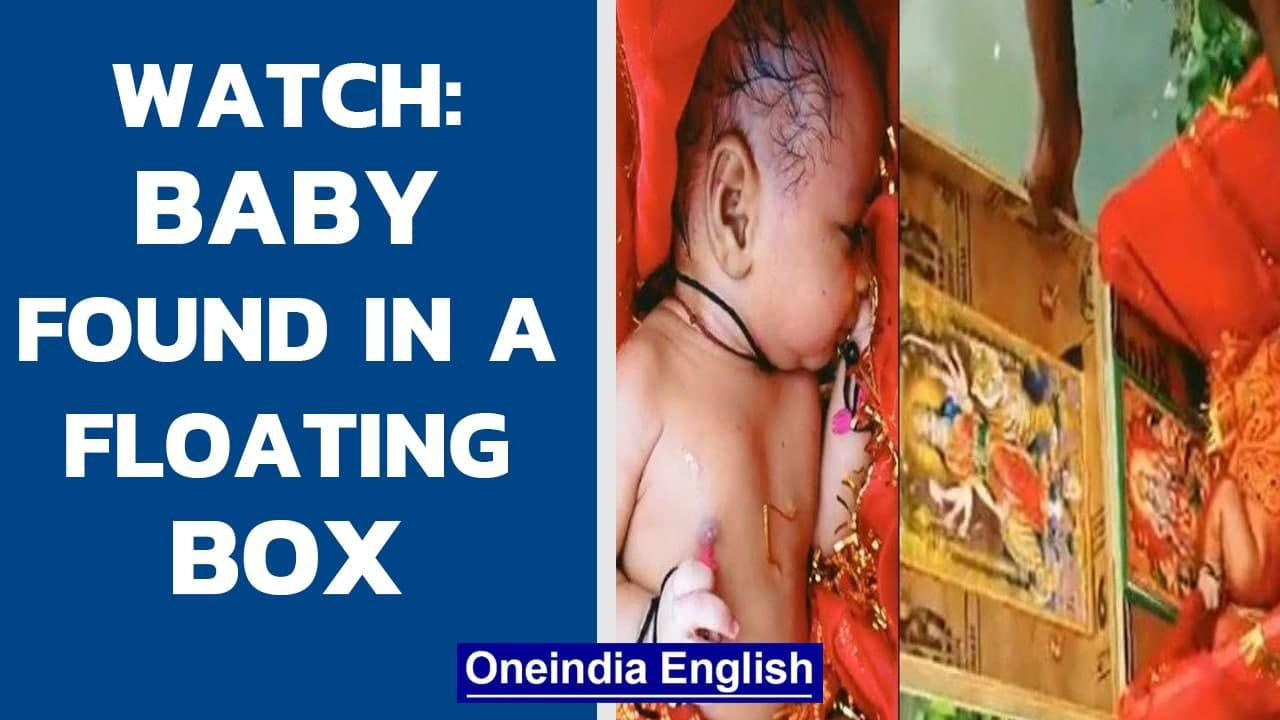 Uttar Pradesh: Baby girl found floating in a wooden box in Ganga | Watch | Oneindia News