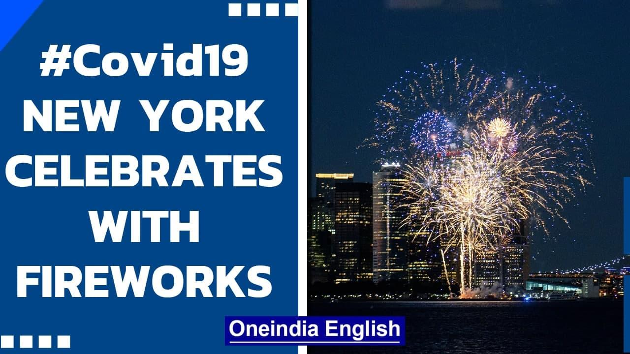 New York celebrates lifting of remaining Covid-19 restrictions with fireworks  Oneindia News