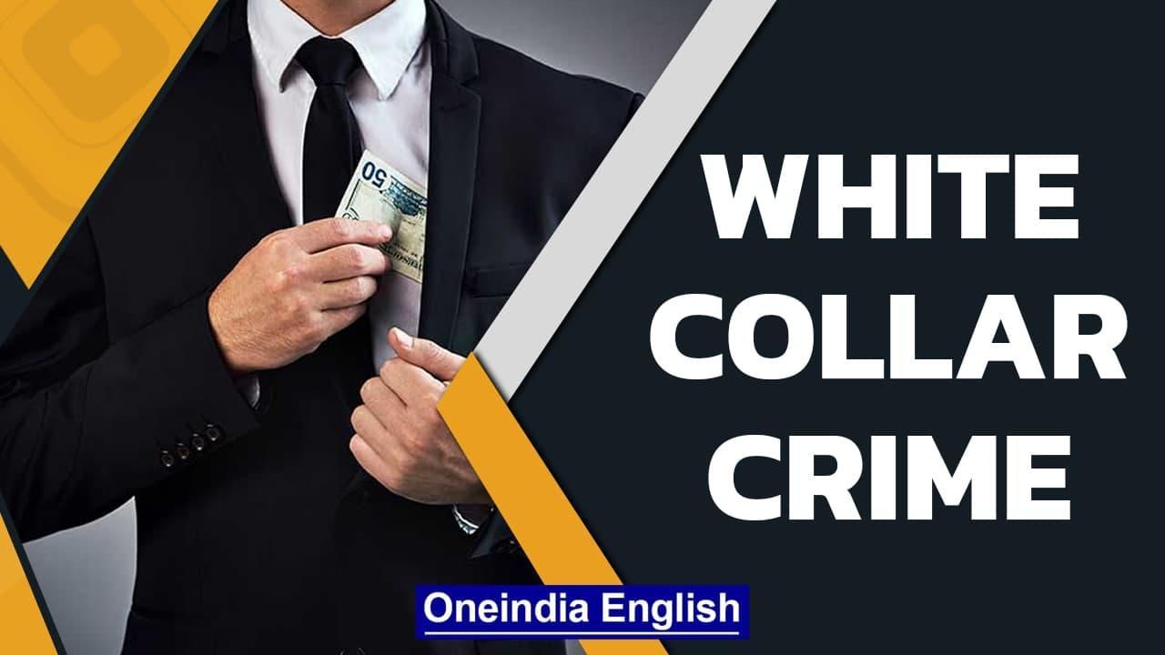 Why do top executives turn to crime? | Oneindia News