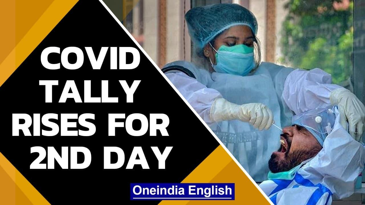 Covid-19 tally slightly higher today for 2nd straight day, 2330 new deaths | Oneindia News
