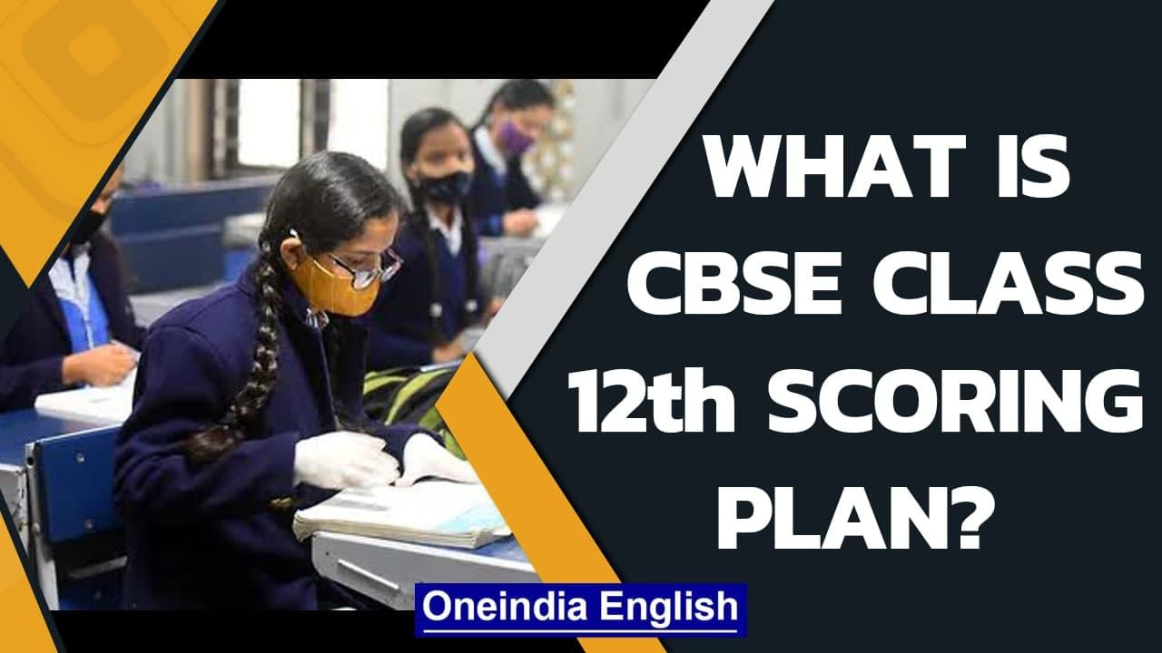 CBSE announces class 12th scoring plan, results by July 31st | Onendia News