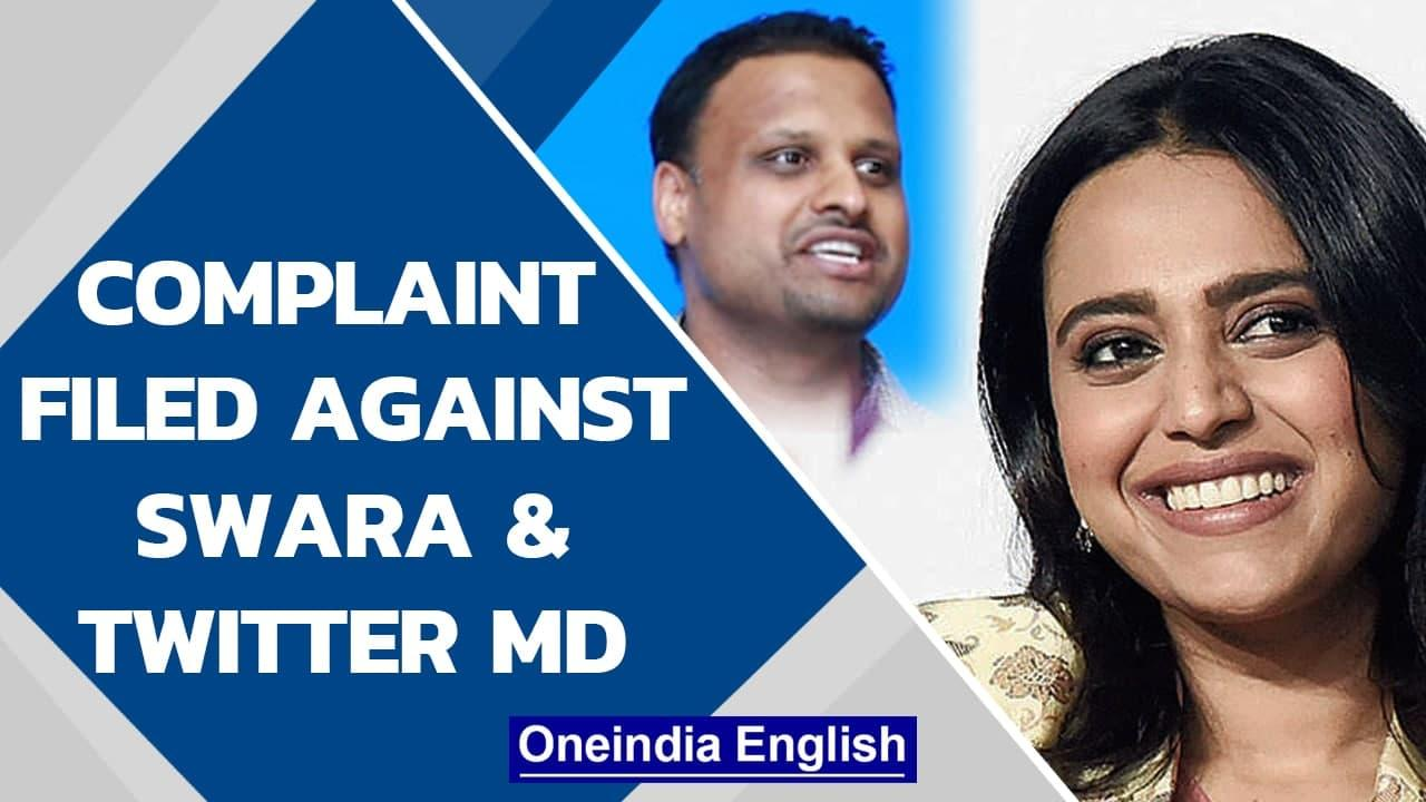 Complaint filed against Swara Bhaskar & Twitter MD over 'inciting tweets' | Know all | Oneindia News