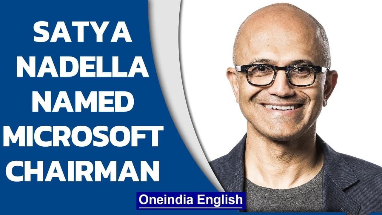 Satya Nadella appointed as chairman of Microsoft's board, gets more powers | Oneindia News