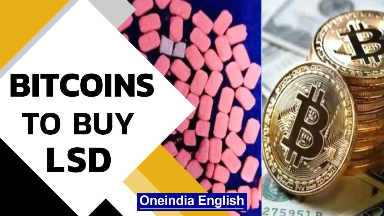Mumbai: NCB arrests man called 'Cryptoking' for allegedly buying LSD using Bitcoins | Oneindia News