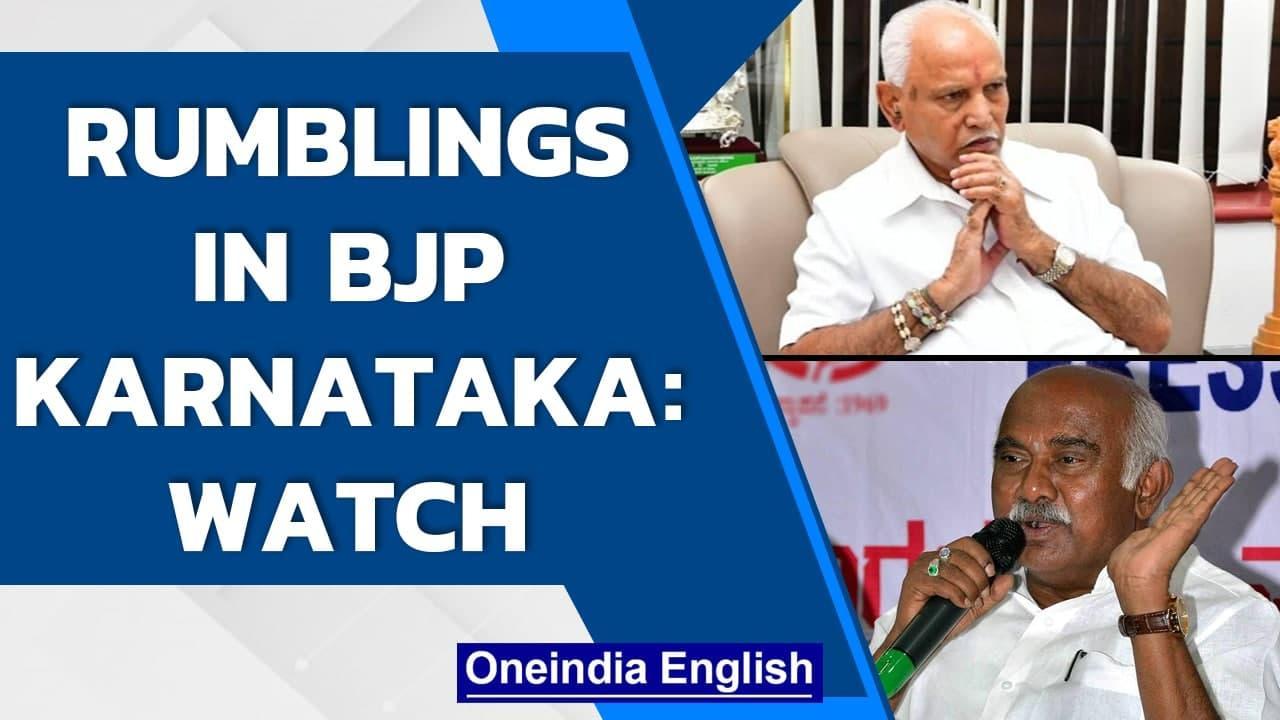 Trouble in Karnataka BJP? MLC says nobody is happy with CM Yediyurappa's son | Oneindia News