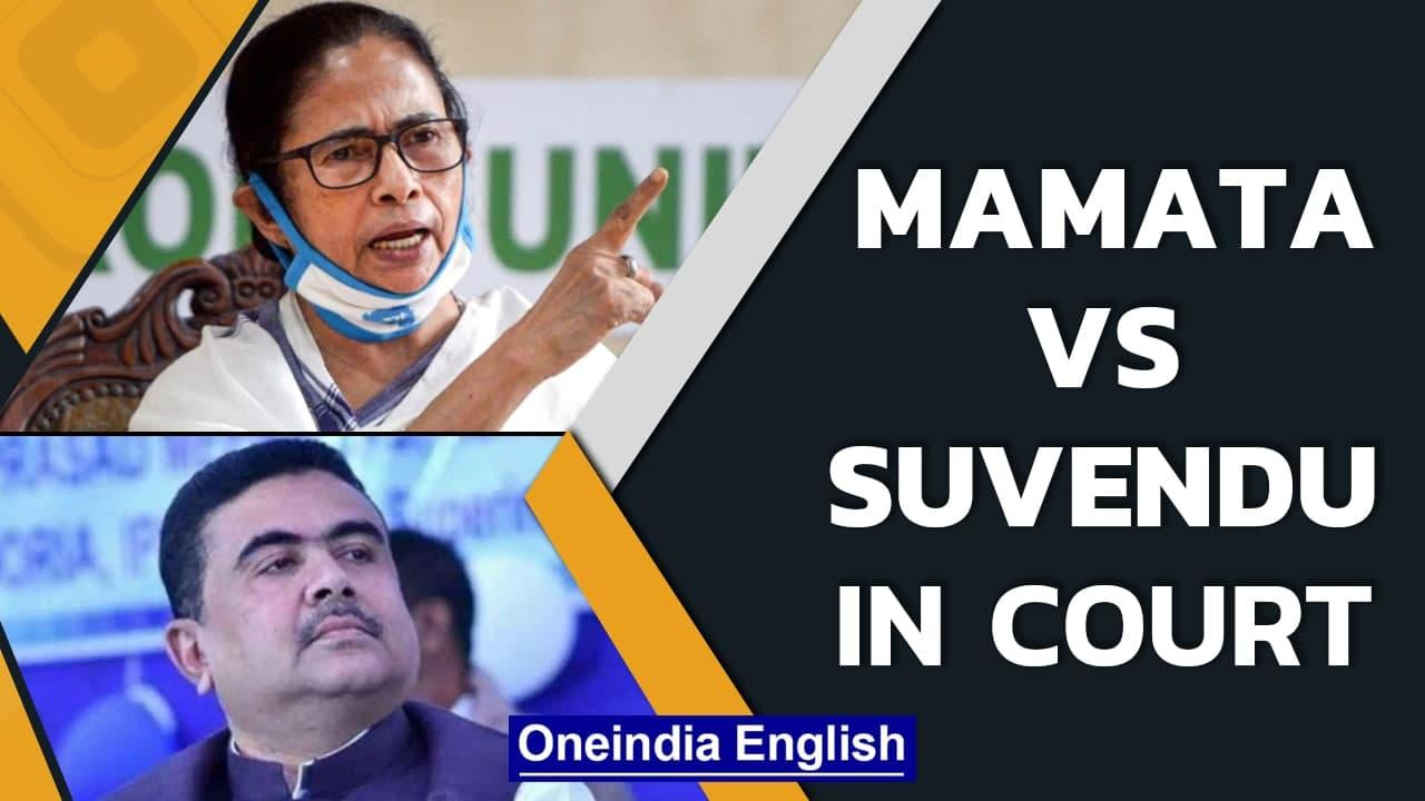 Mamata Banerjee challenges her defeat from Nandigram in court | Oneindia News