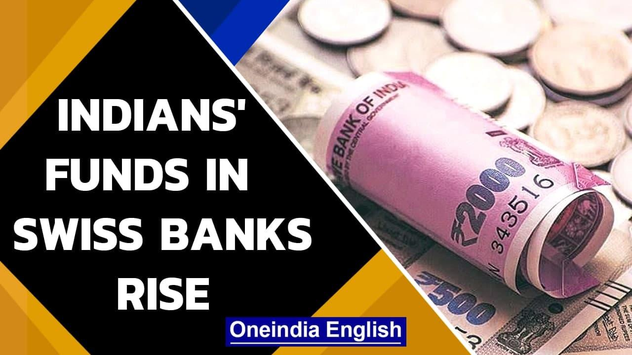 Swiss bank accounts: Indians' money rises to 13-year high | Oneindia News