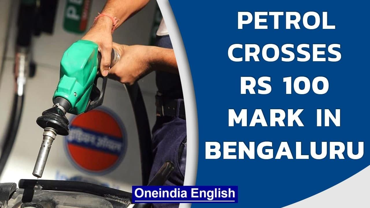 Fuel price surge: Bengaluru crosses Rs 100-mark for the first time   Oneindia News