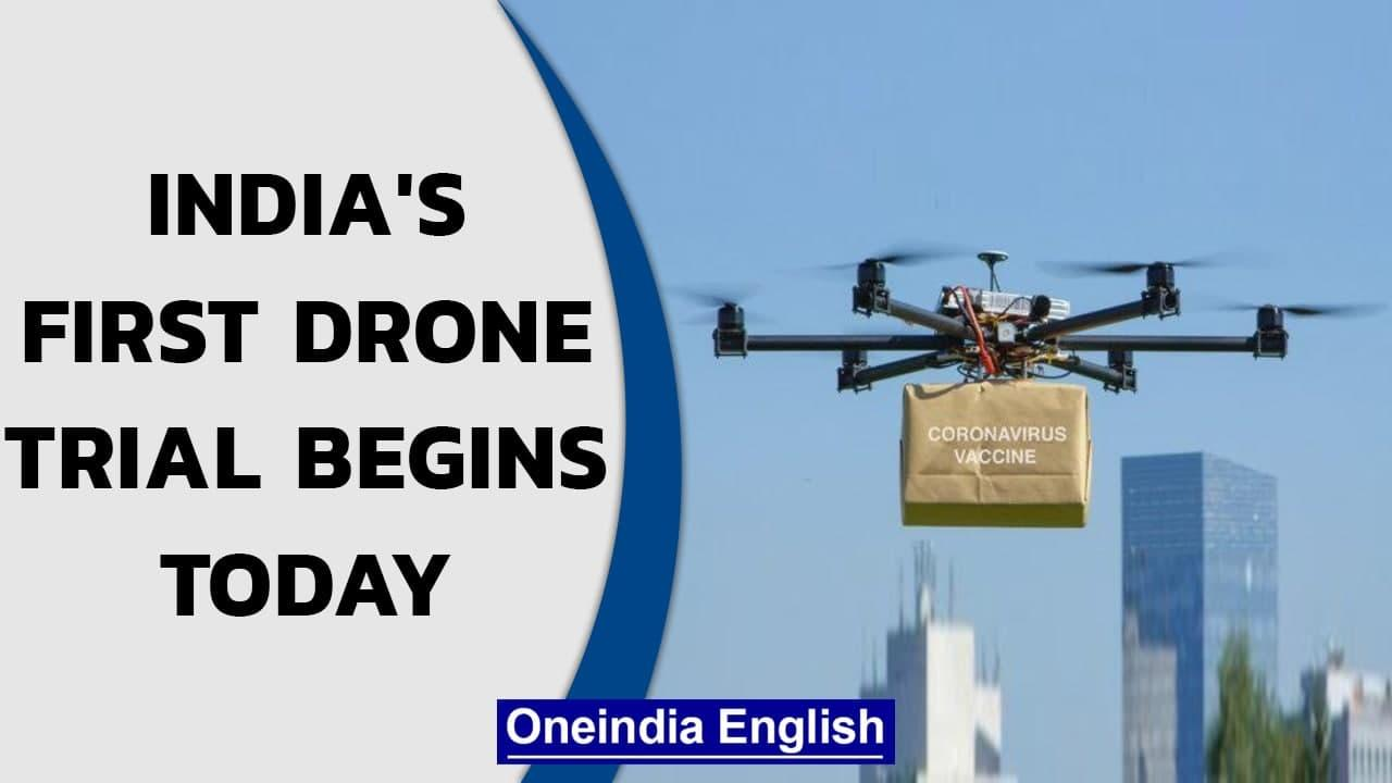 India's first drone trial begins: From vaccine delivery to medical supplies| Covid-19| Oneindia News
