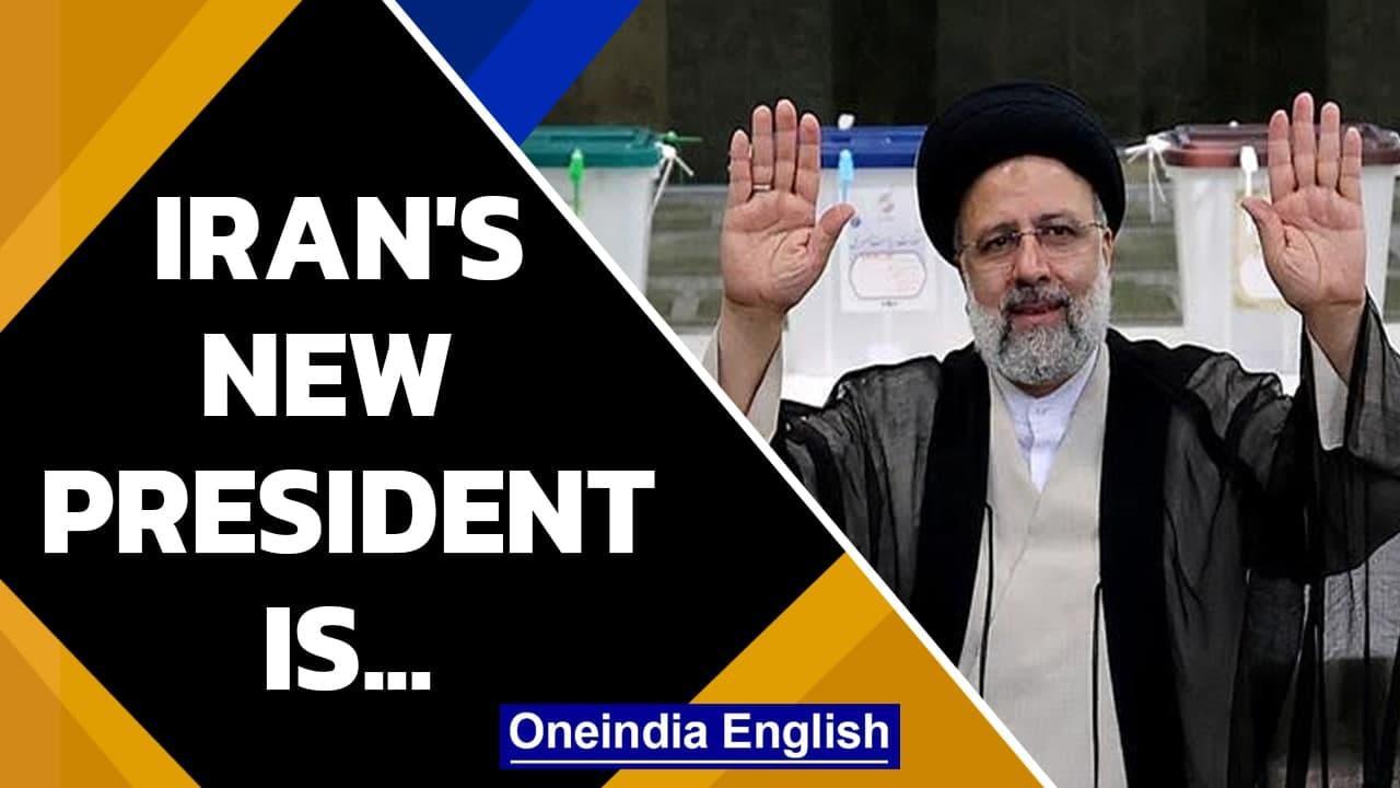 Iran gets ultraconservative new President Ebrahim Raisi: Who is he? | Oneindia News