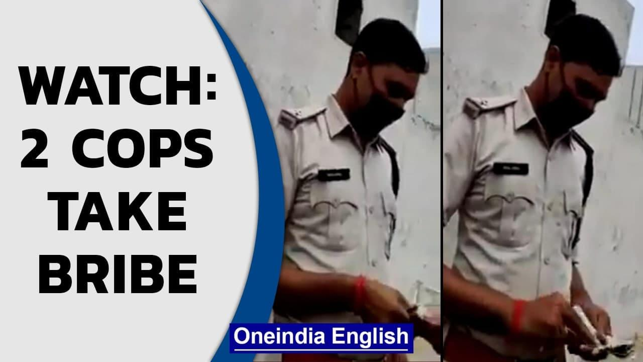 2 Chhattisgarh cops accept bribe in Mahasamund district; Caught on camera | Watch | Oneindia News