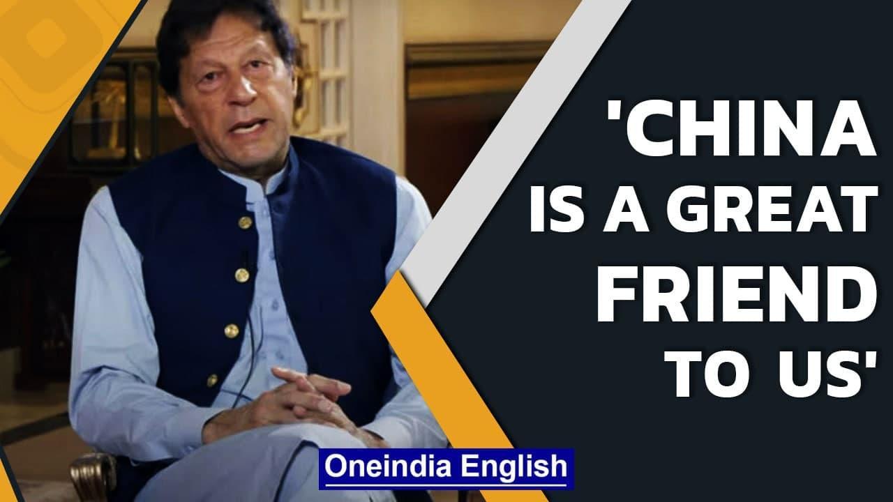 Imran Khan overlooks China's Uyghurs; Highlights Kashmir issue & western Islamophobia |Oneindia News