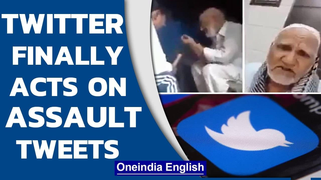 FIR against Rana Ayyub, Twitter etc for 'false' video; Ayyub gets anticipatory bail | Oneindia News
