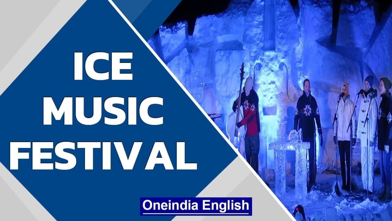 World Music Day: Europe to the Max, Europe's coolest music festival | Oneindia News