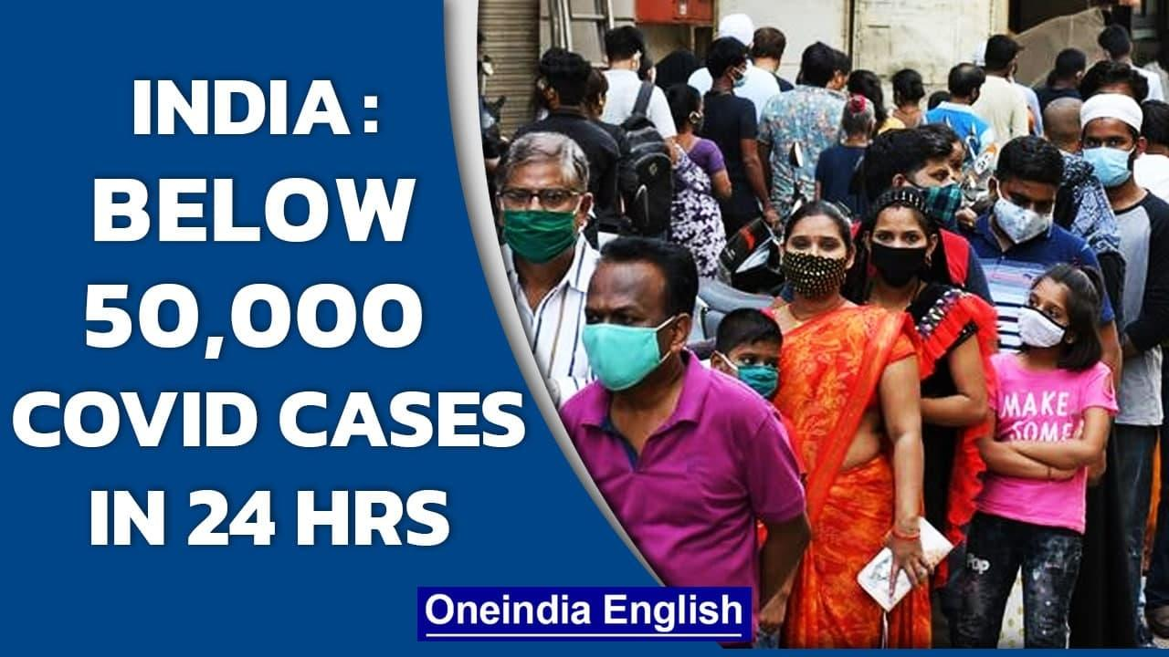Covid-19: India reports 42,640 new cases and 1,167 deaths in 24 hours | Oneindia News
