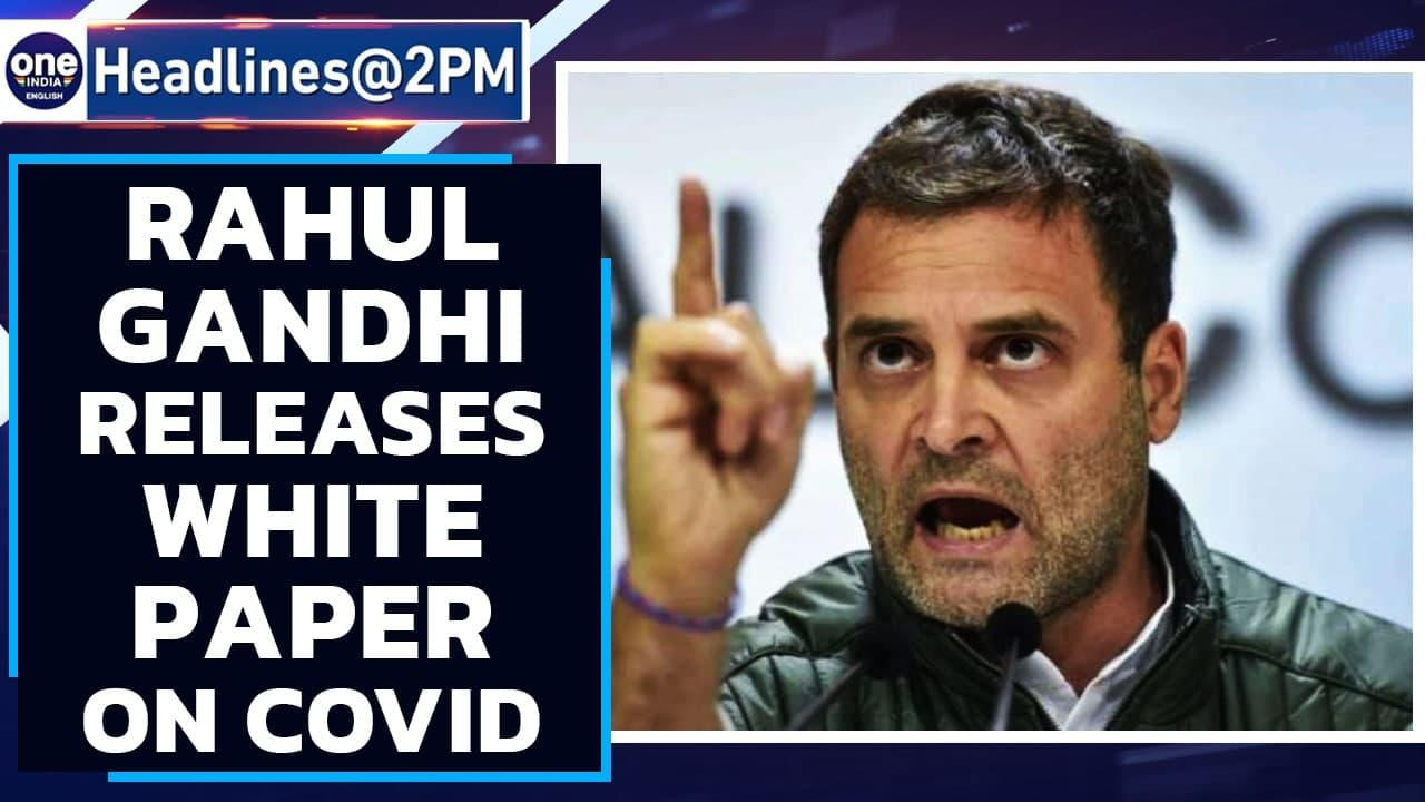 Rahul Gandhi: PM's tears did not save lives but oxygen could have| Covid-19| Oneindia News