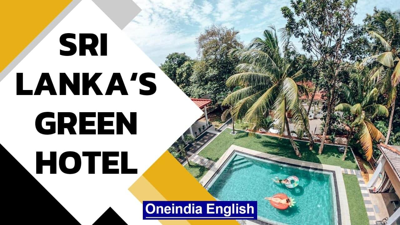 Sri Lanka's Green Hotel: Goal to be climate-neutral   Oneindia News