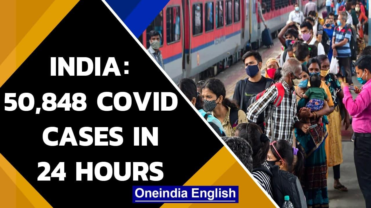 Covid-19: India records more than 50,000 cases with 1,358 deaths in 24 hours | Oneindia News