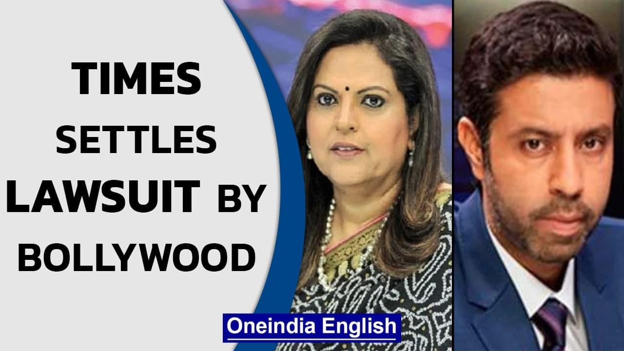 Times settles lawsuit by Bollywood associations   Defamation in SSR death coverage   Oneindia News
