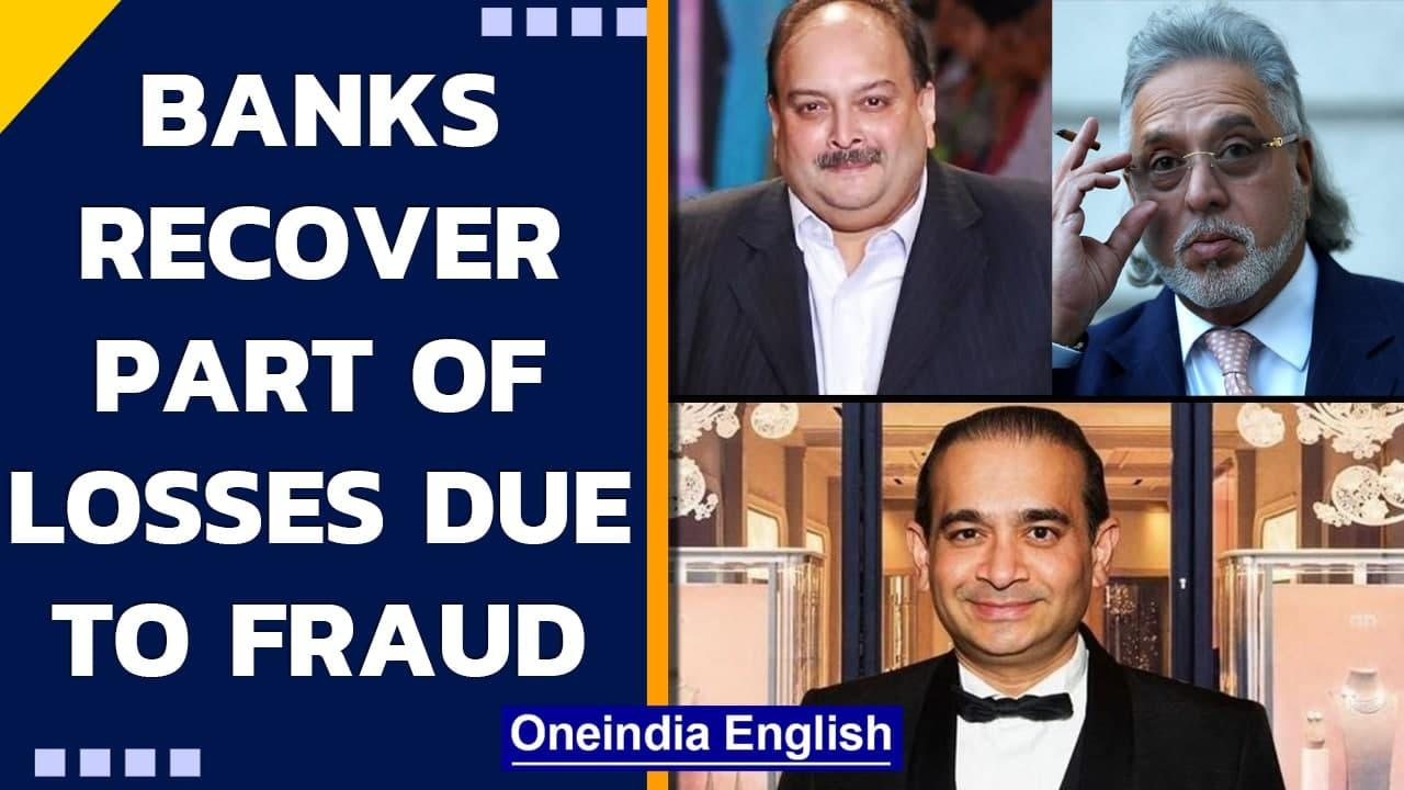 Banks recover part of losses from seized assets of Mallya, Modi & Choksi | Oneindia News