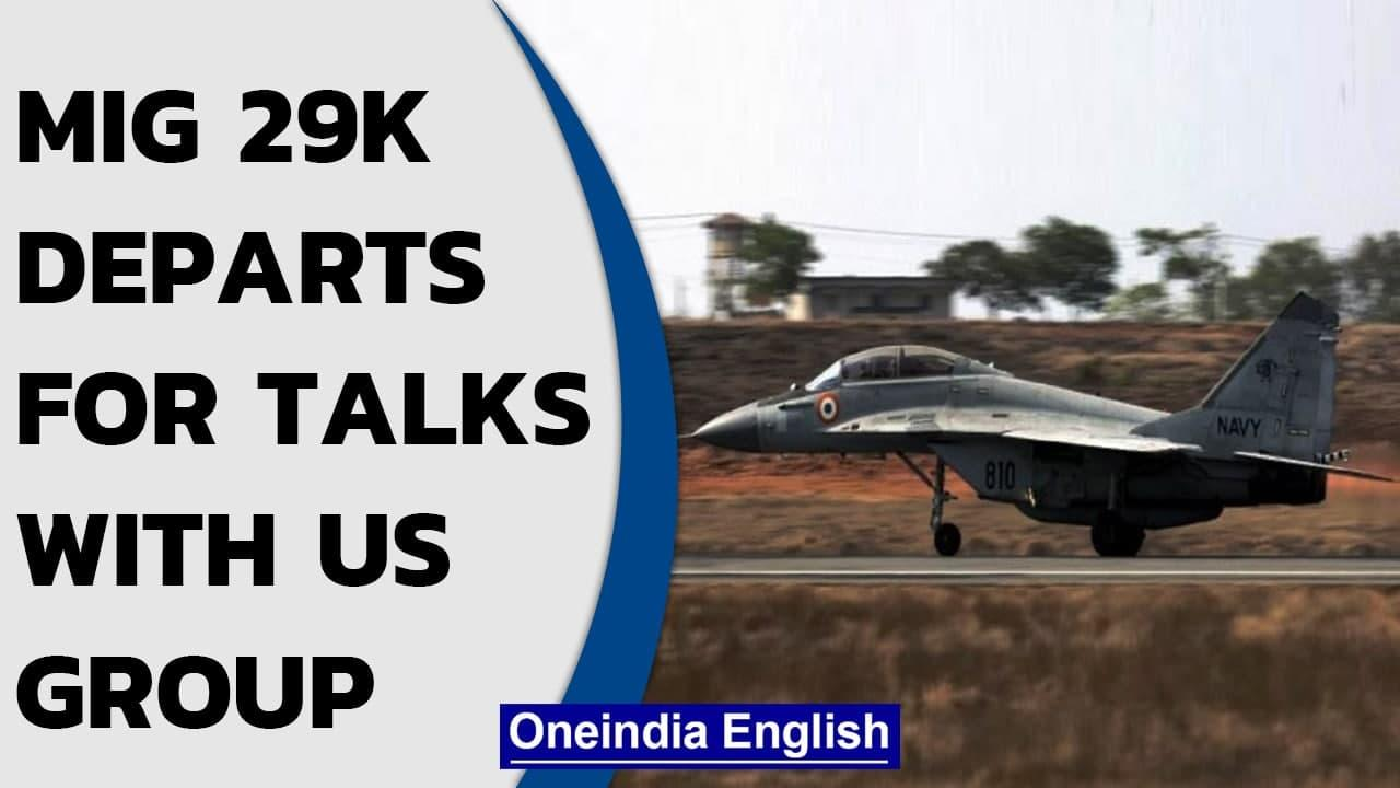 MiG 29K departs for operational interaction with US Navy Carrier Strike Group| Oneindia News