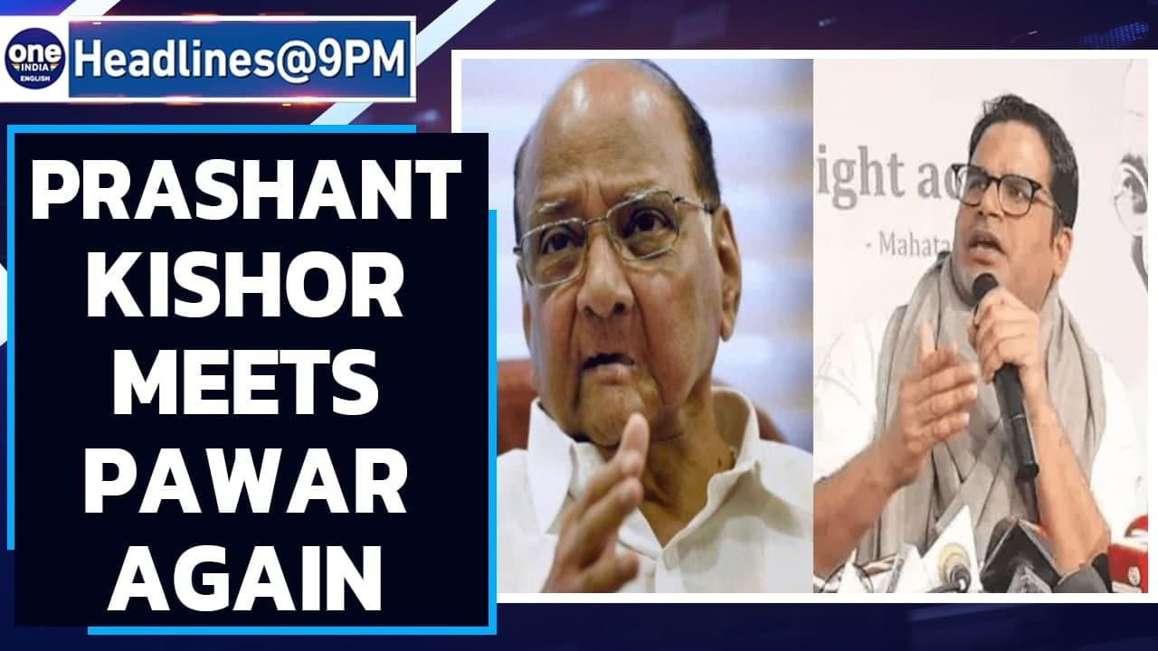 Sharad Pawar & Prashant Kishor meet again day after united oppn gathering   Oneindia News