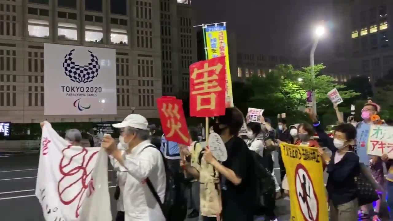 Anti-Olympic protest in Shinjuku. Japan
