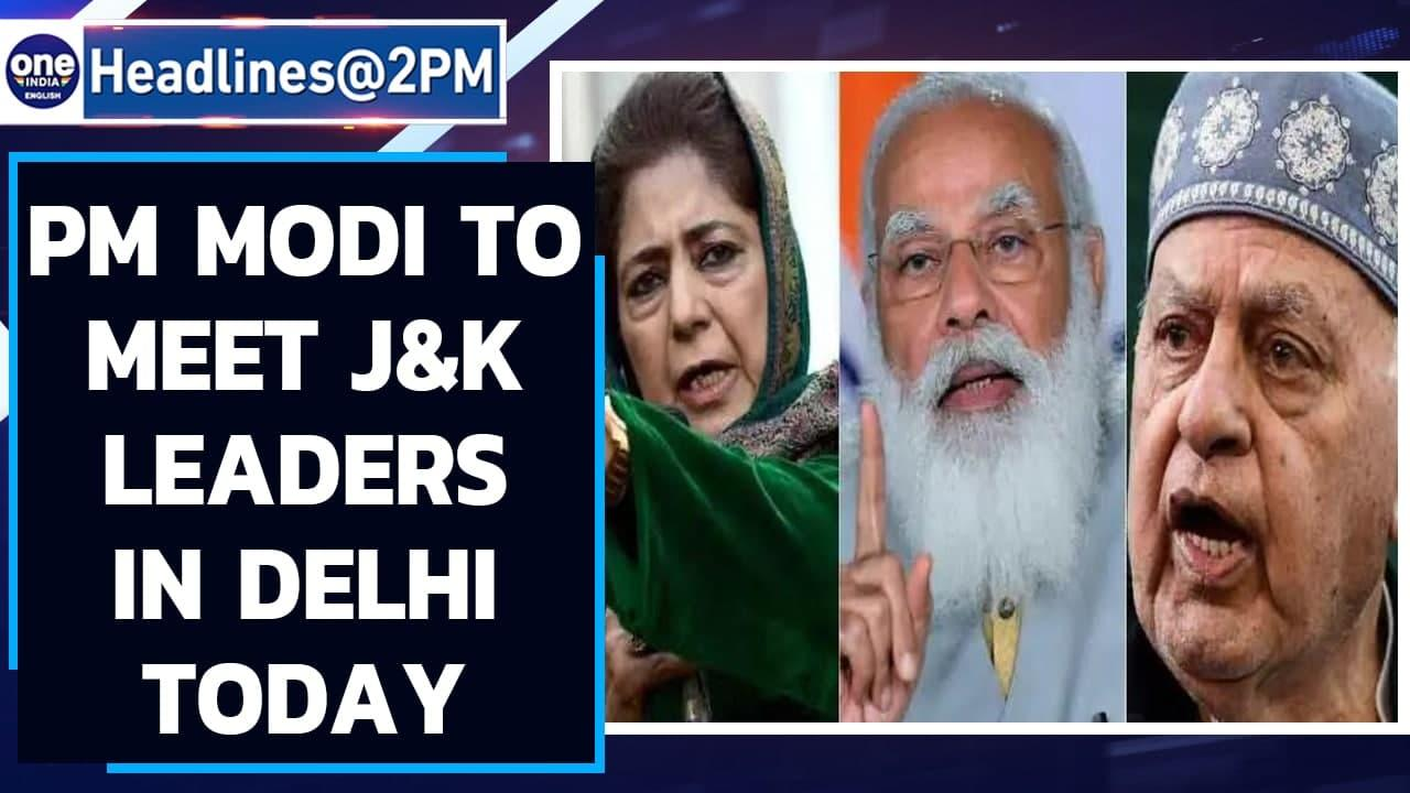 PM Modi to meet political leaders of J&K at his Delhi residence at 3 pm today | Oneindia News