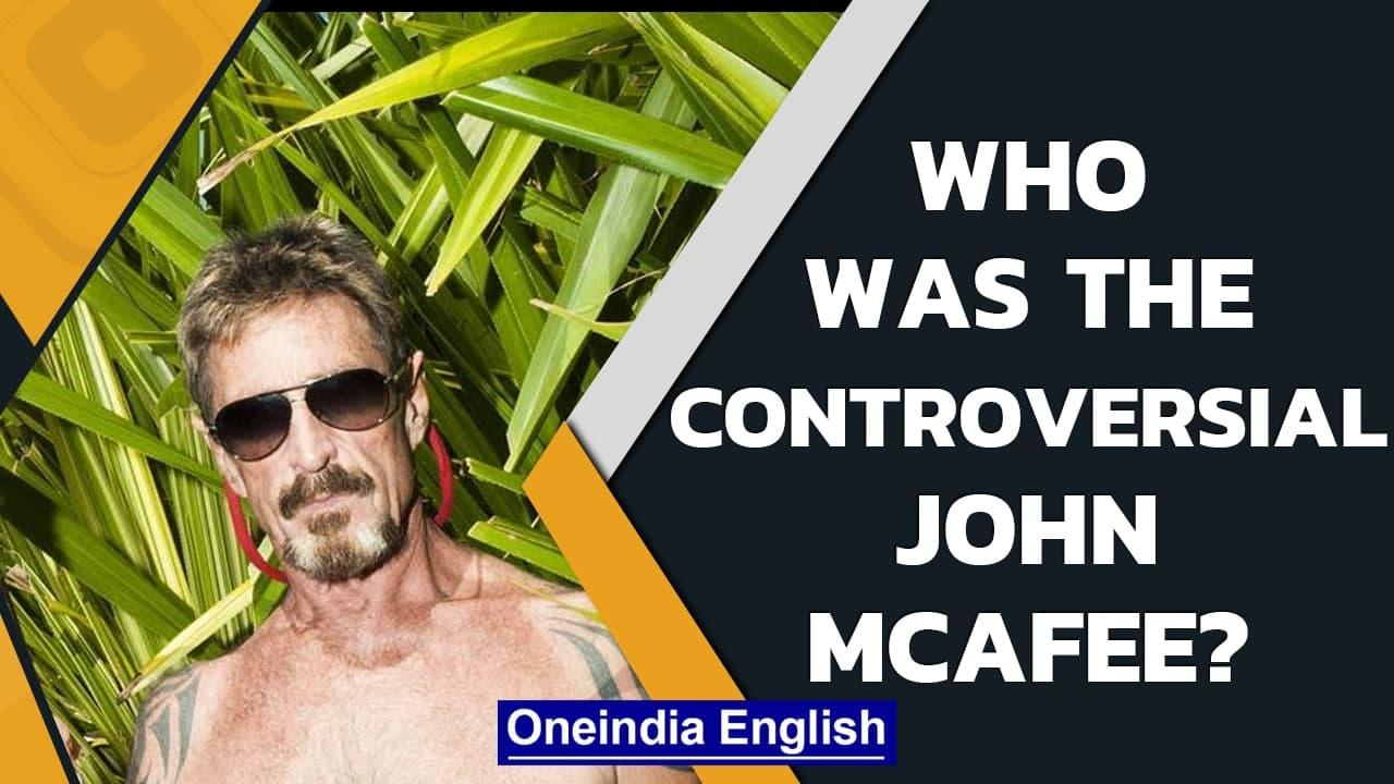 McAfee founder found dead: Who was the controversial figure, why was he jailed? | Oneindia News