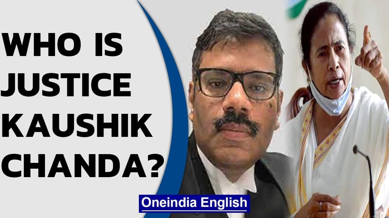 Controversy over Justice Chanda: What did Nandigram case judge say on 'BJP link'? | Oneindia News