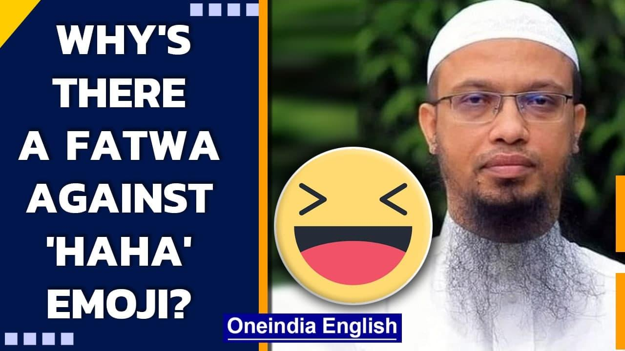 Fatwa against Facebook's 'haha' emoji | Bangladeshi cleric Ahmadullah | Oneindia News