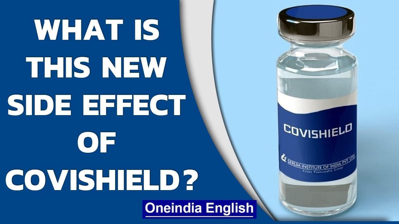 Possible side effect of Covishield/AstraZeneca vaccine: Guillain-Barre Syndrome   Oneindia News