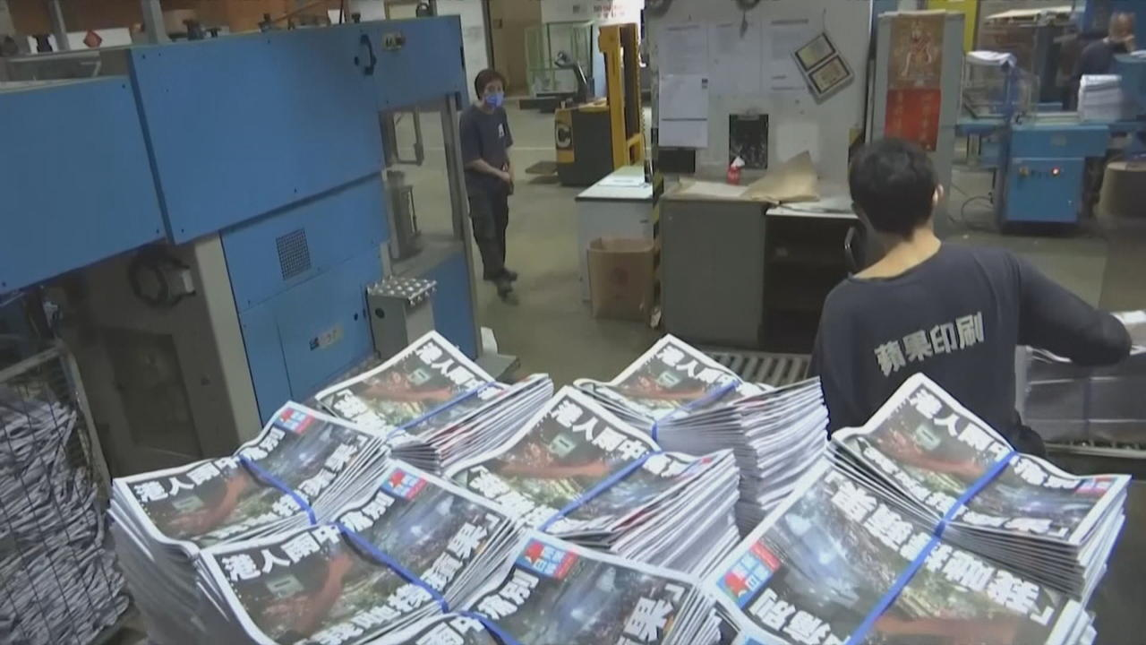Hong Kong's Apple Daily to shut down after arrests, asset freeze