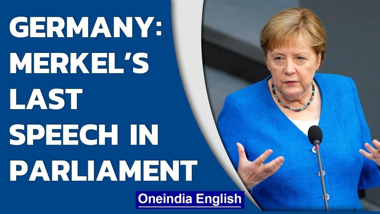 German Chancellor Angela Merkel delivers her last speech in the Parliament | Oneindia News