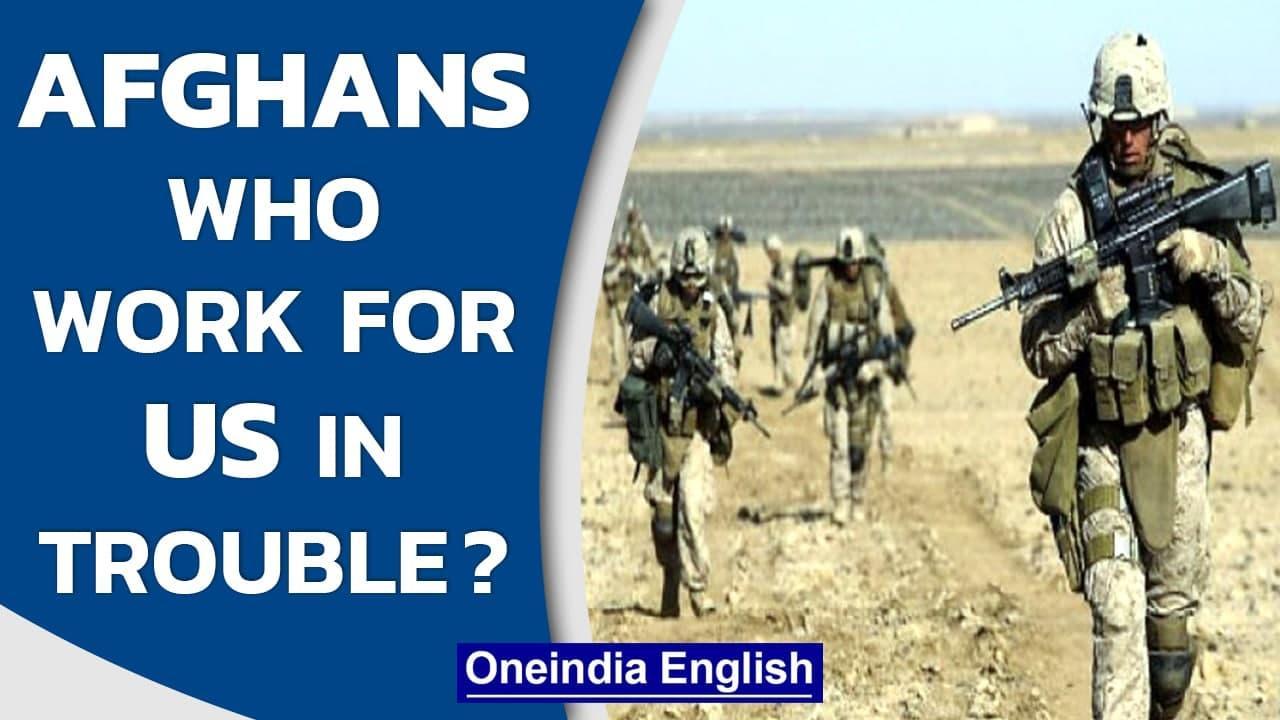 Concern in Afghanistan ahead of US troop departure   Oneindia News