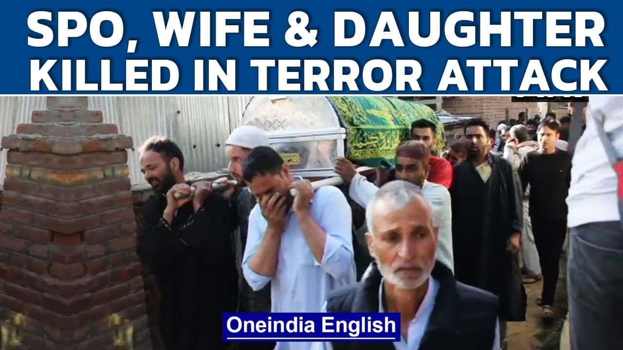 Kashmir: Former cop, wife & daughter shot dead by terrorists in Pulwama | Oneindia New