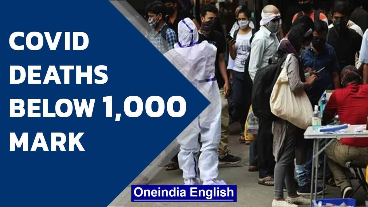 Covid-19: India reports 46,148 new cases and 979 deaths in the last 24 hours | Oneindia News