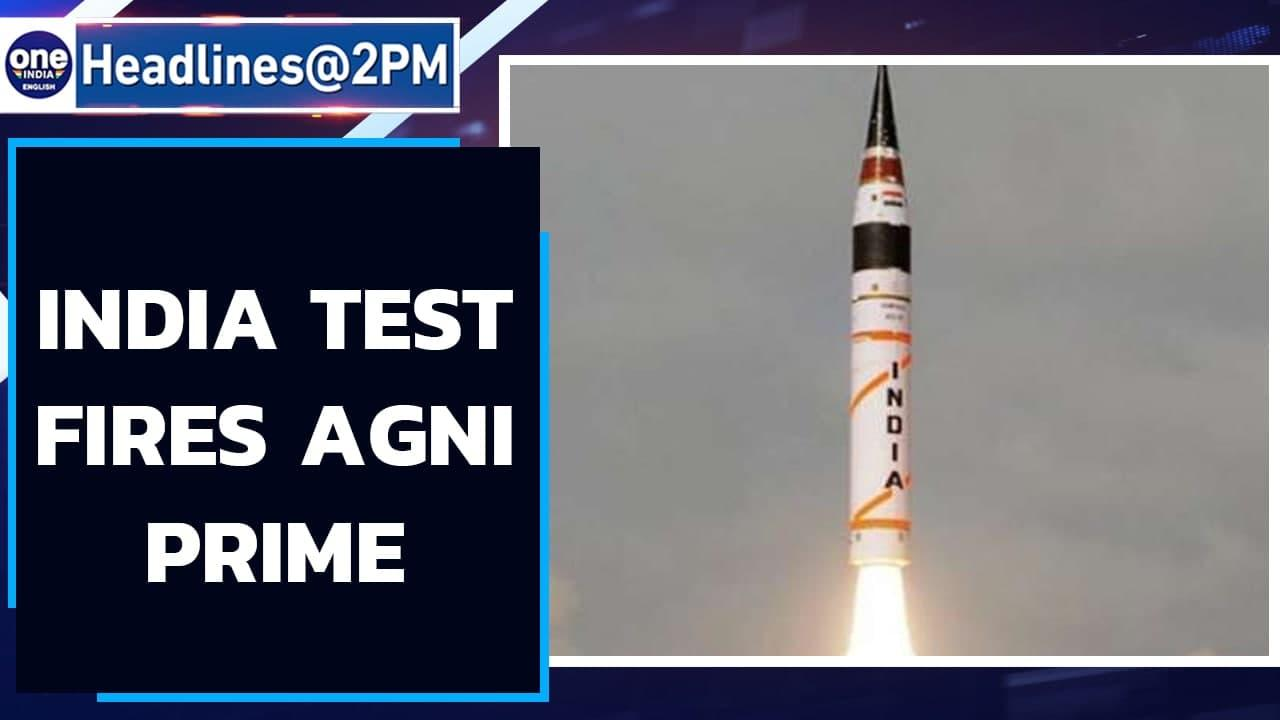 India test fires nuclear capable Agni-Prime missile successfully | Oneindia News