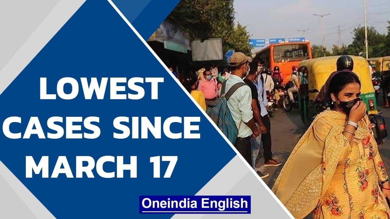 Covid 19: India reports lowest cases since March 17 | Scientists monitor Delta plus | Oneindia News