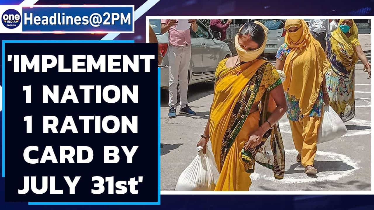 One Nation One Ration card: SC orders all states to implement scheme by July 31st   Oneindia News