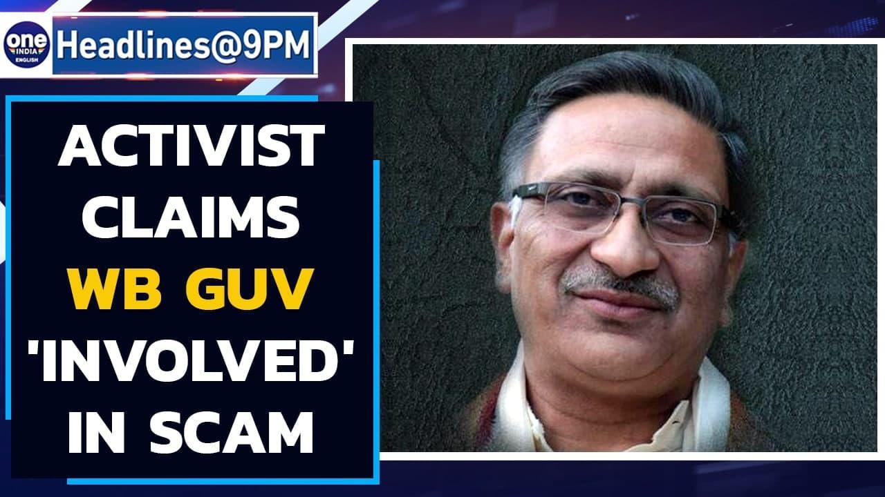 Jagdeep Dhankar must resign, says Vineet Narain | Jain Hawala scam | Mamata Banerjee | Oneindia News