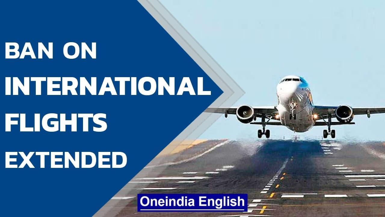 DGCA suspends international flights till July 31 | Vande Bharat Mission repatriation | Oneindia News