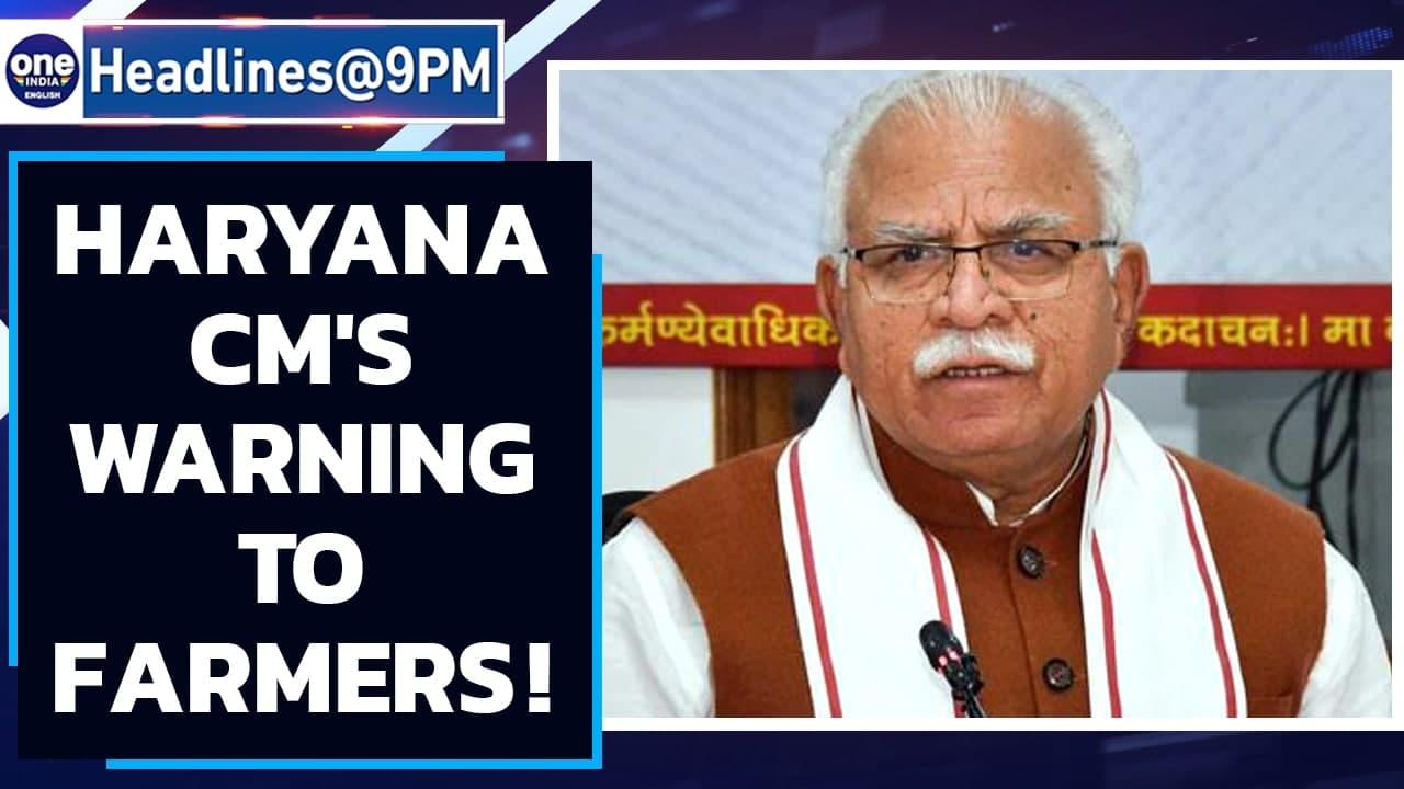Haryana CM to farmers: We are patient but don't cross limits| Farmer Protest| Oneindia News